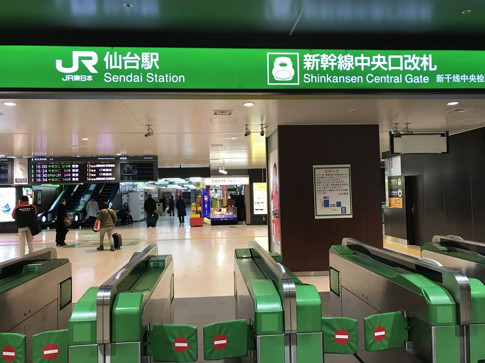 仙台駅の新幹線改札