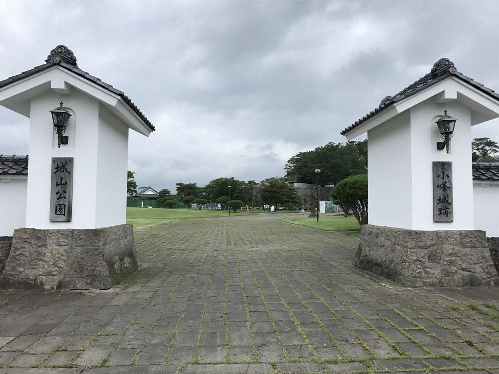白河市の城山公園の入口