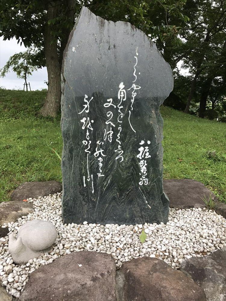西郷頼母の歌碑