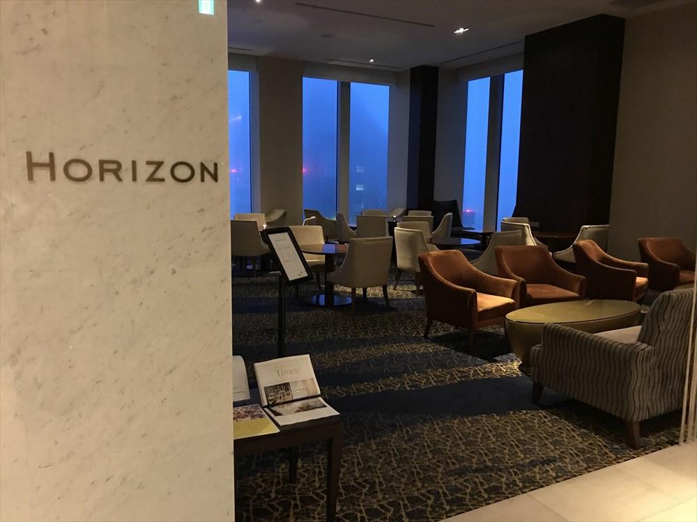 ウェスティンホテル仙台のHORIZON
