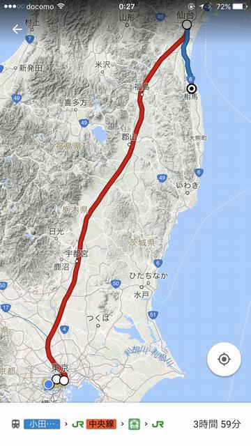 経堂駅から相馬駅までのルート