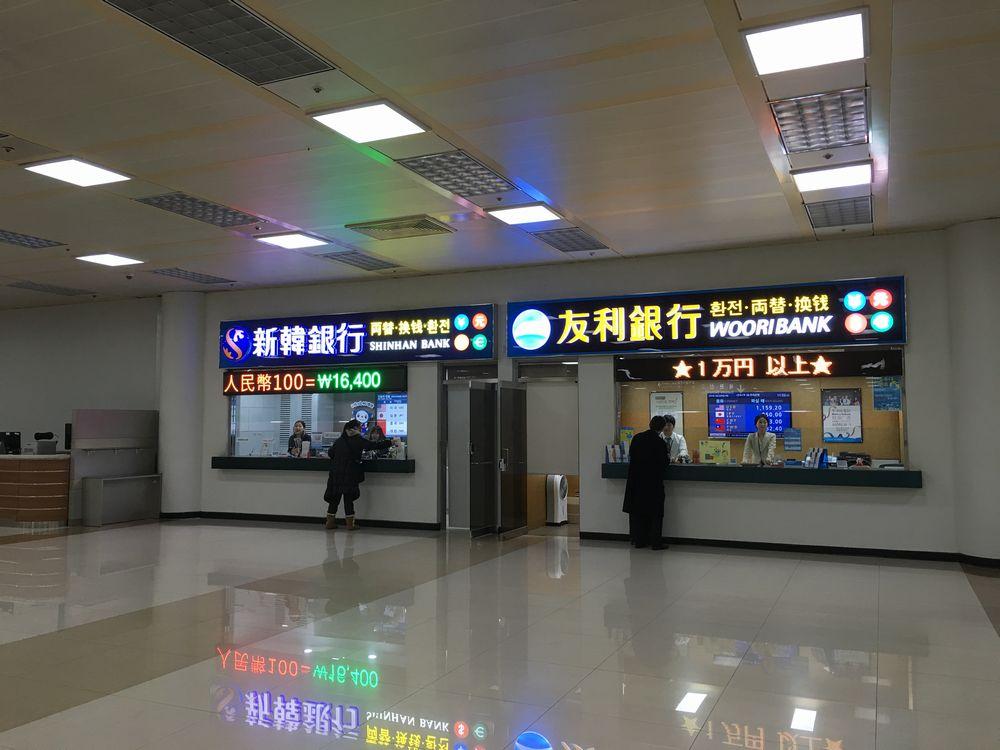 ウリ銀行でウォンに両替