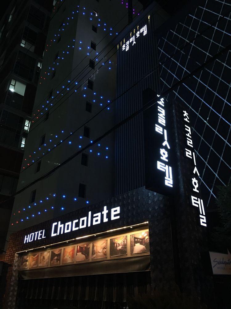 江南のHOTEL CHOCOLATE