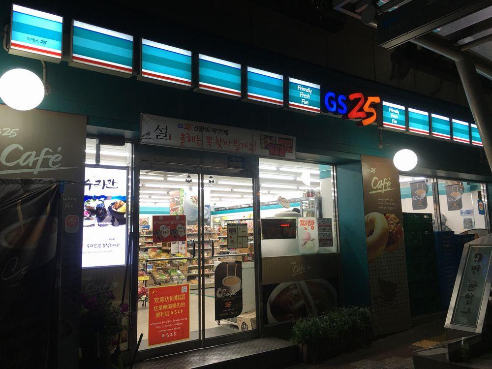 ソウルのGS25というコンビニ