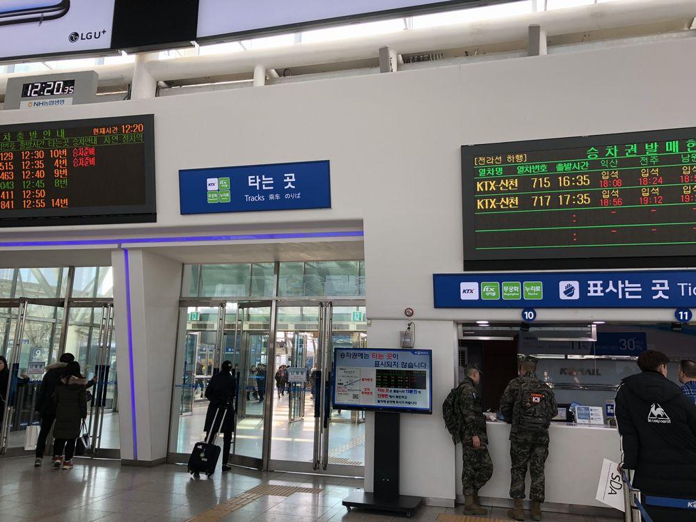 ソウル駅のKTXの乗り場入口