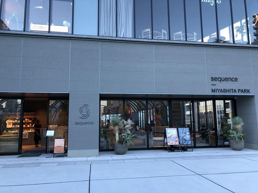 エントランスカフェ「VALLEY PARK STAND(ヴァリー・パーク・スタンド)」の入口