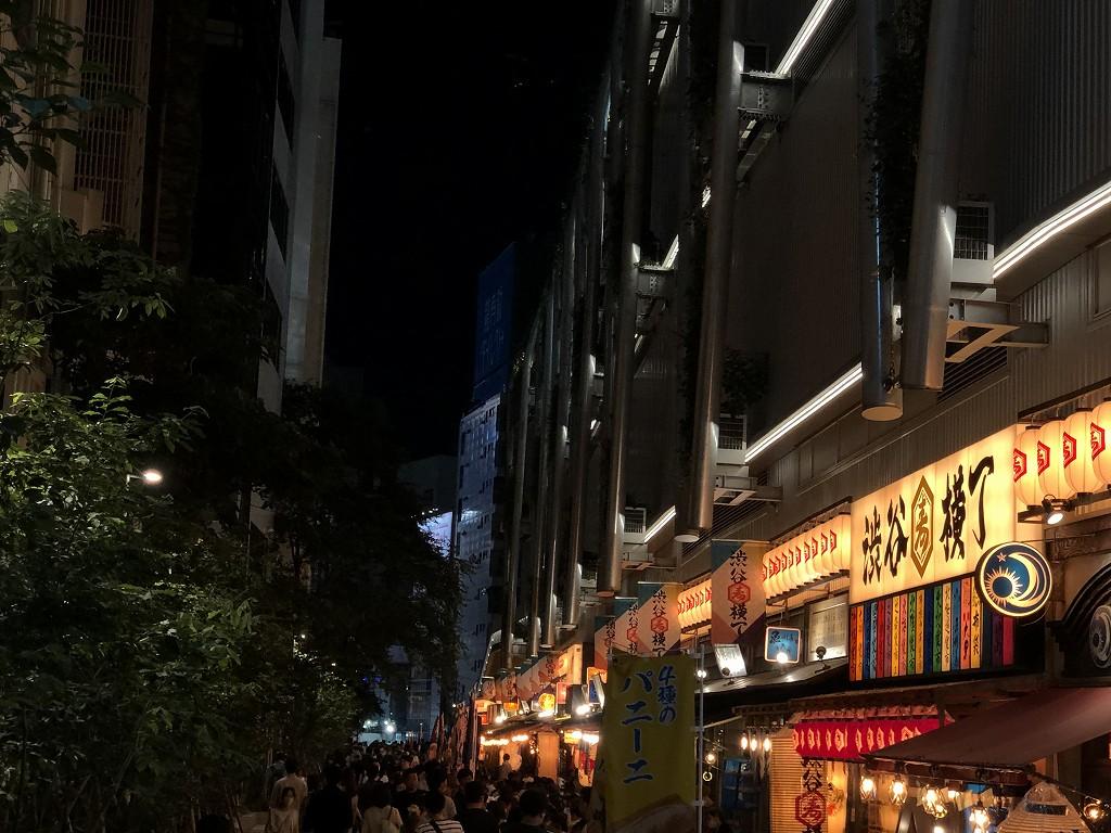 3密の渋谷横丁