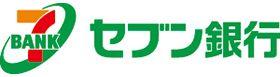 セブン銀行ロゴ画像