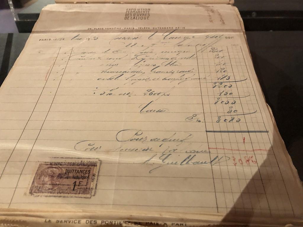 東京都庭園美術館の朝香宮夫妻の購入履歴「受領書綴」