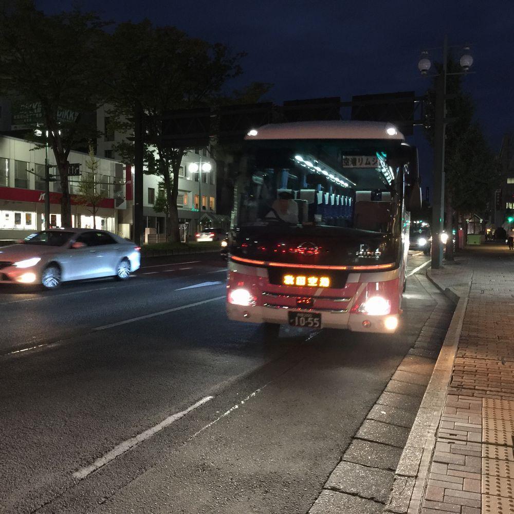 秋田空港行きシャトルバス停留所