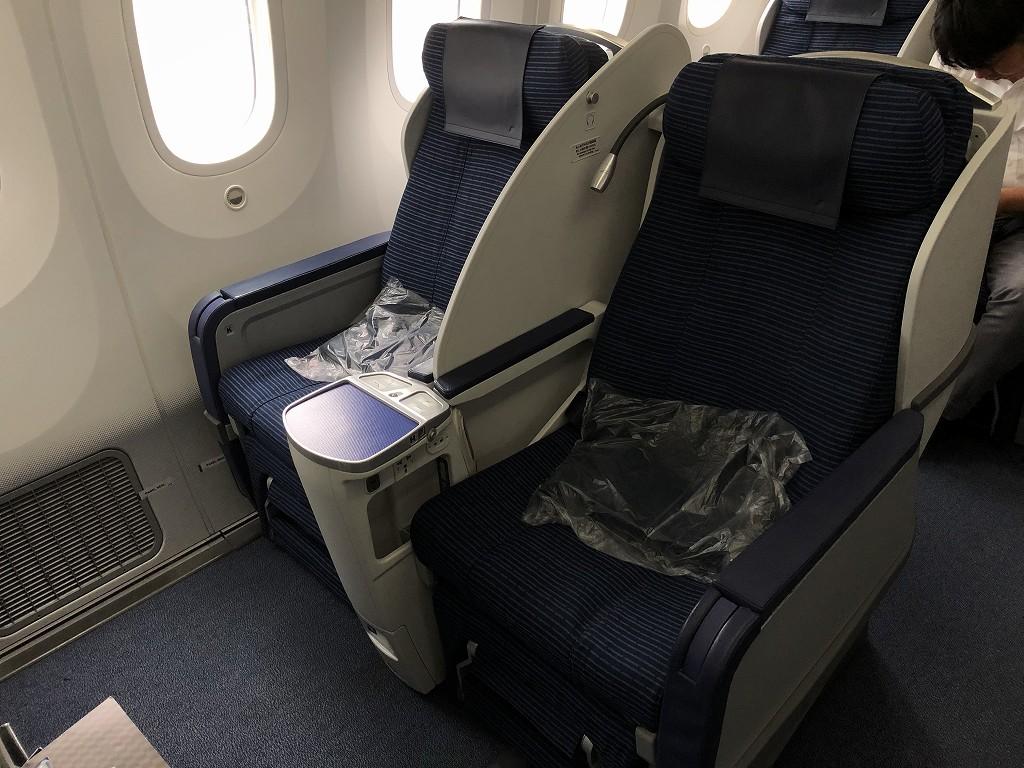 ANA861便ビジネスクラスの座席