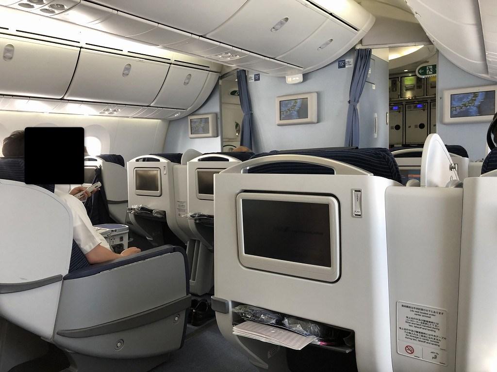 ANA861便ビジネスクラスの搭乗率