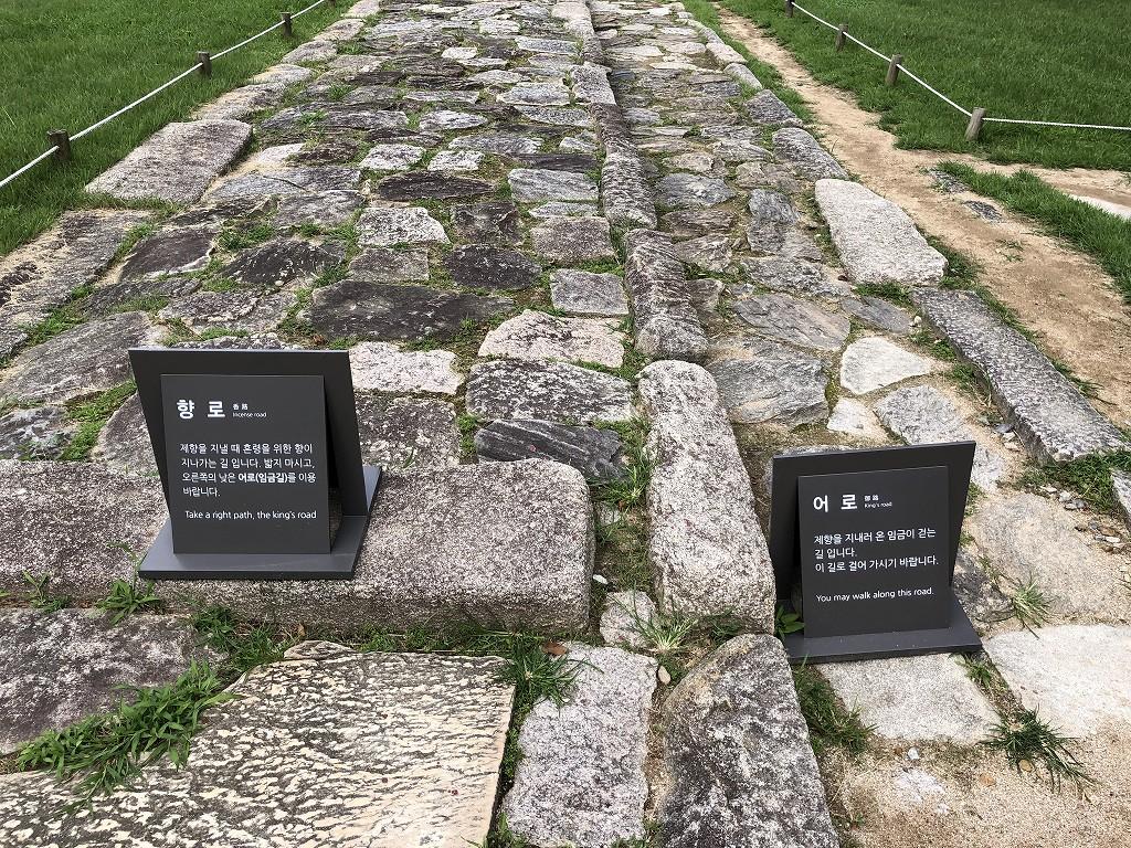 成宗大王陵2