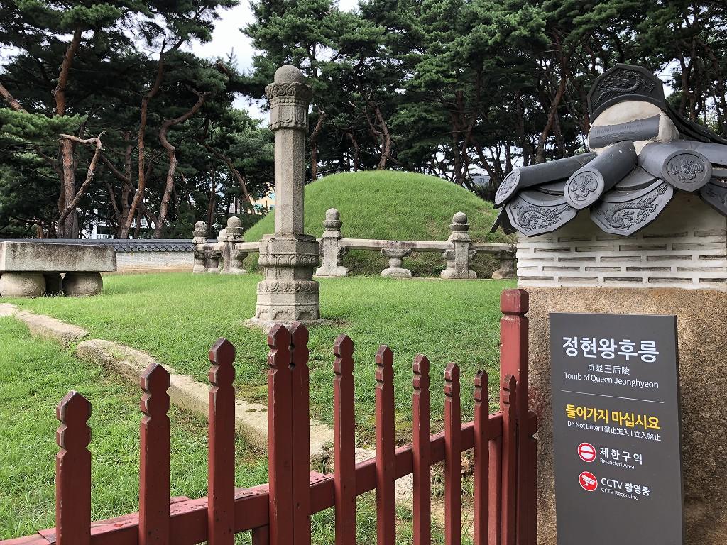 貞顕王后陵2