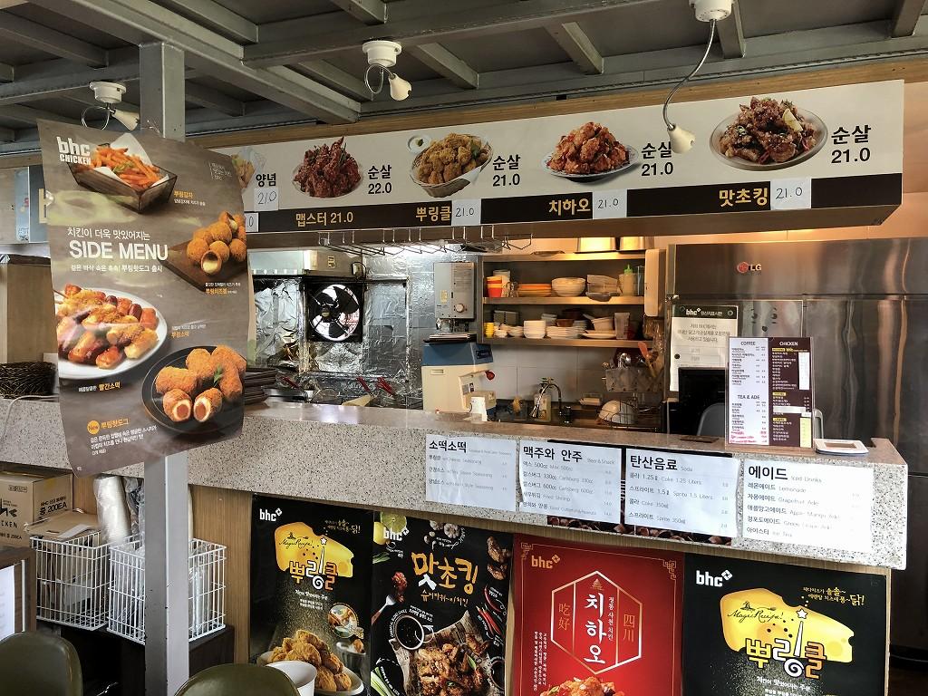 蚕室漢江公園のチキン屋