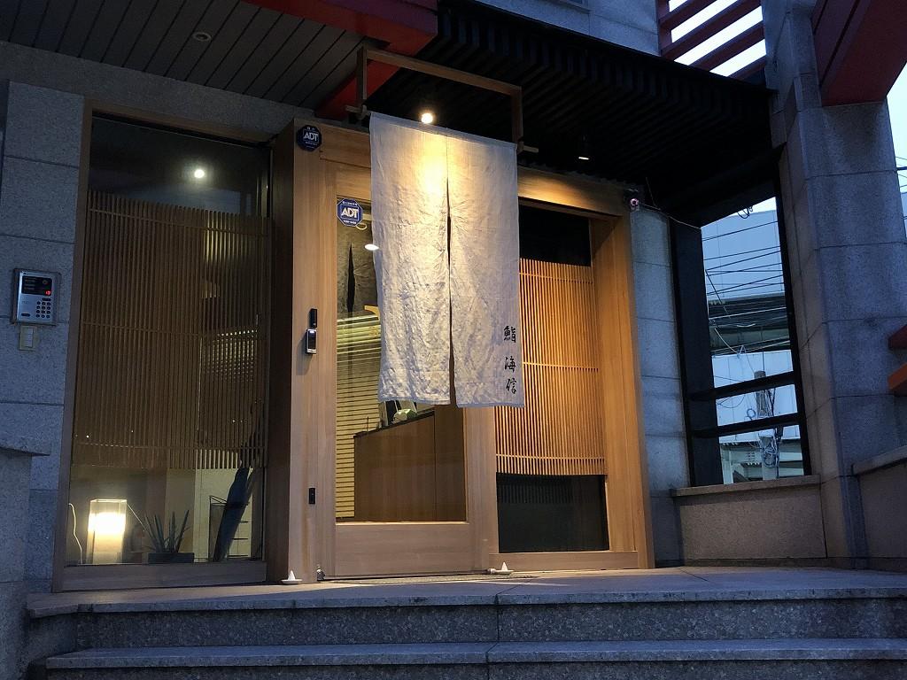 ソウルの「鮨 海信」の入口