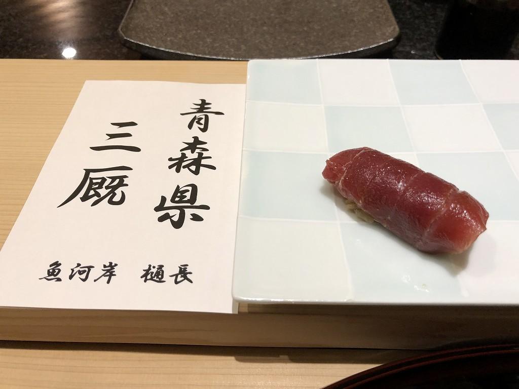 ソウルの「鮨 海信」のタチウオ