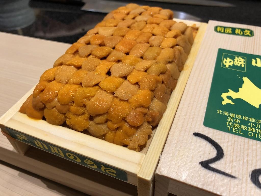 ソウルの「鮨 海信」のウニ1
