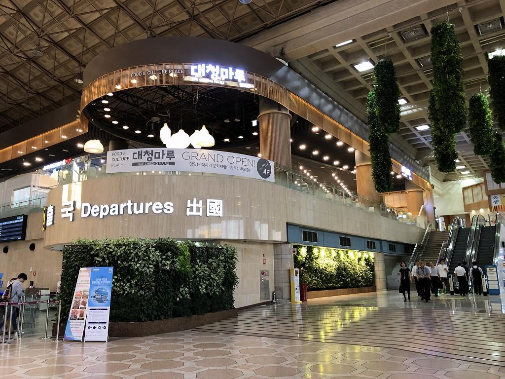 金浦空港の「休」ラウンジがあった場所