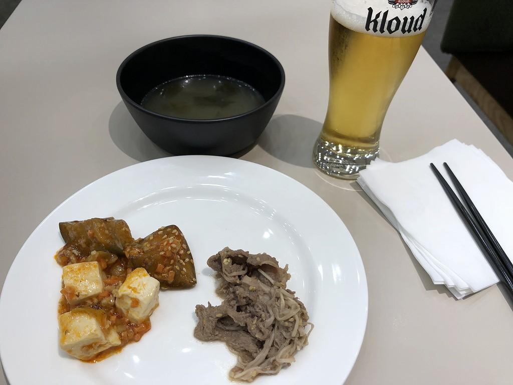 金浦空港のSKY HUB LOUNGEで食事