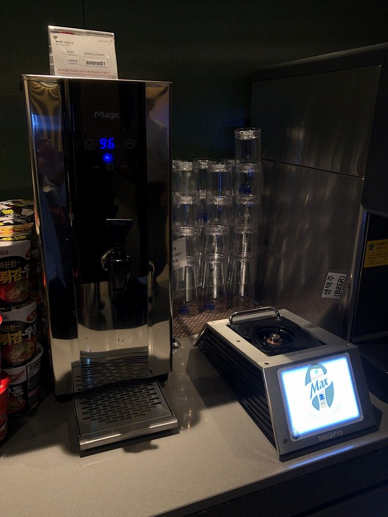 ソウル金浦空港のアシアナラウンジのMAXビール