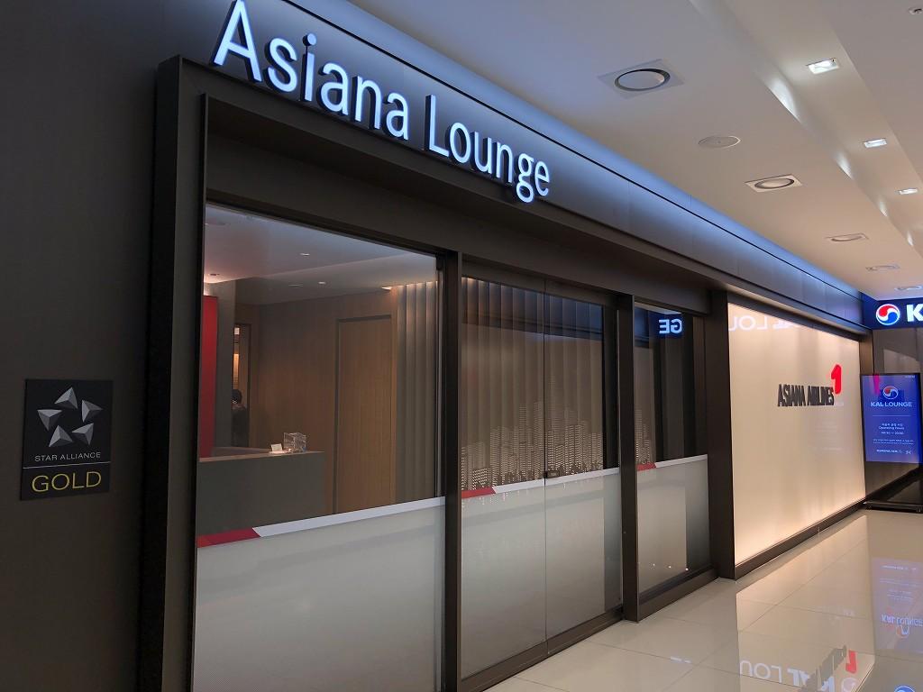 ソウル金浦空港のアシアナラウンジの入口