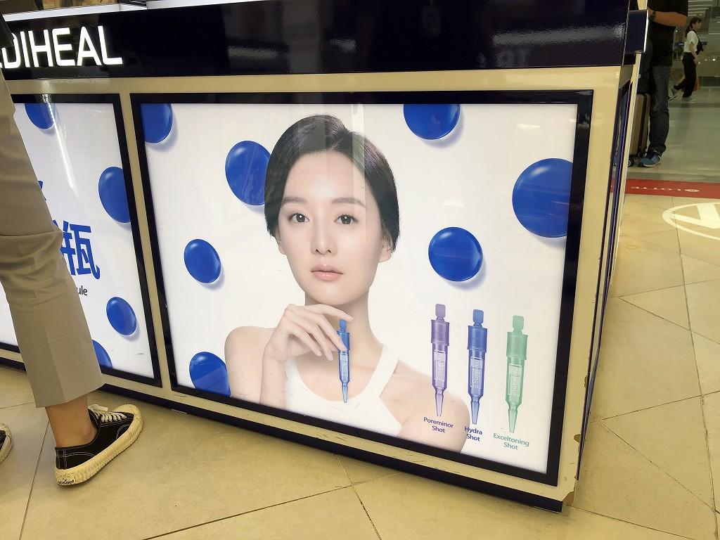 韓国の女優さん