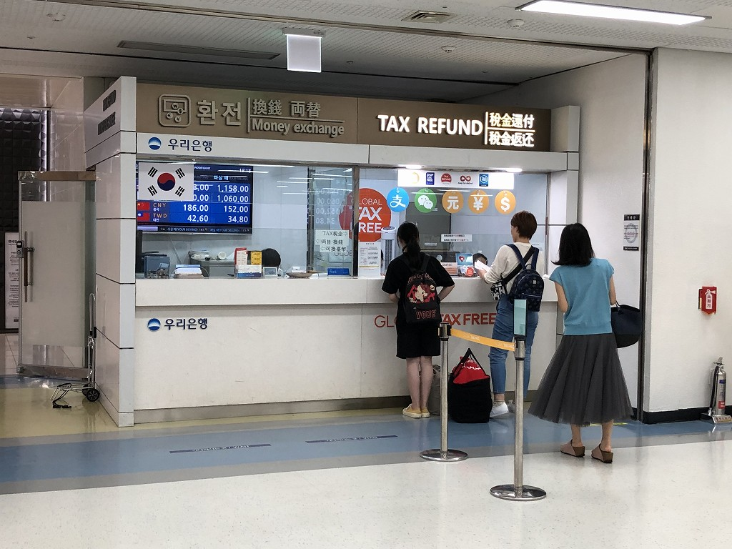 金浦空港のタックスリファンド