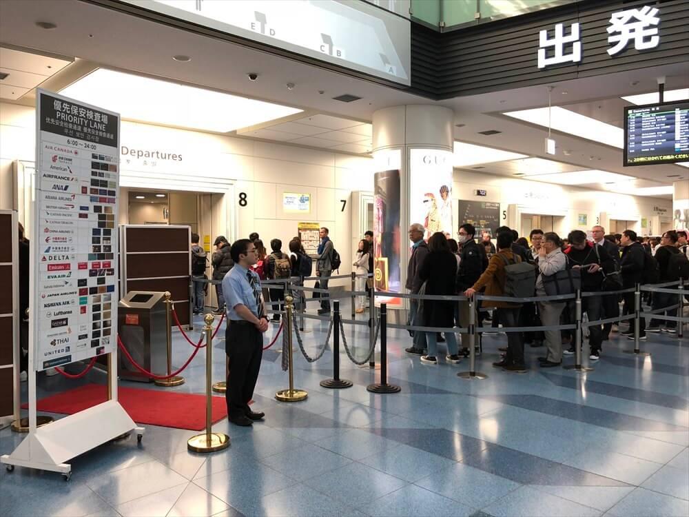 羽田空港のプライオリティチェックレーン
