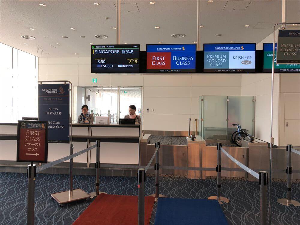 羽田空港のシンガポール航空の搭乗口