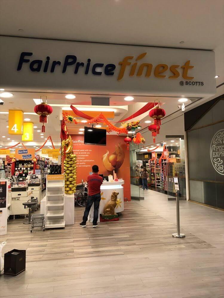 シンガポールのFairprice Finest