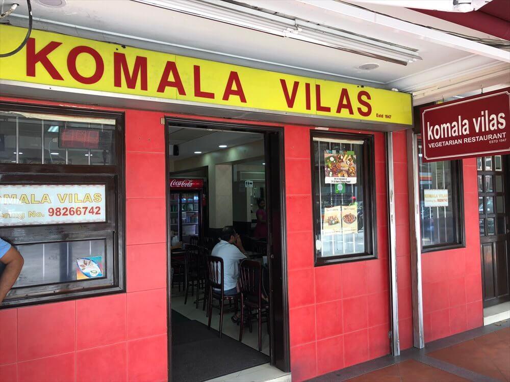シンガポールのKOMALA VILASの外観