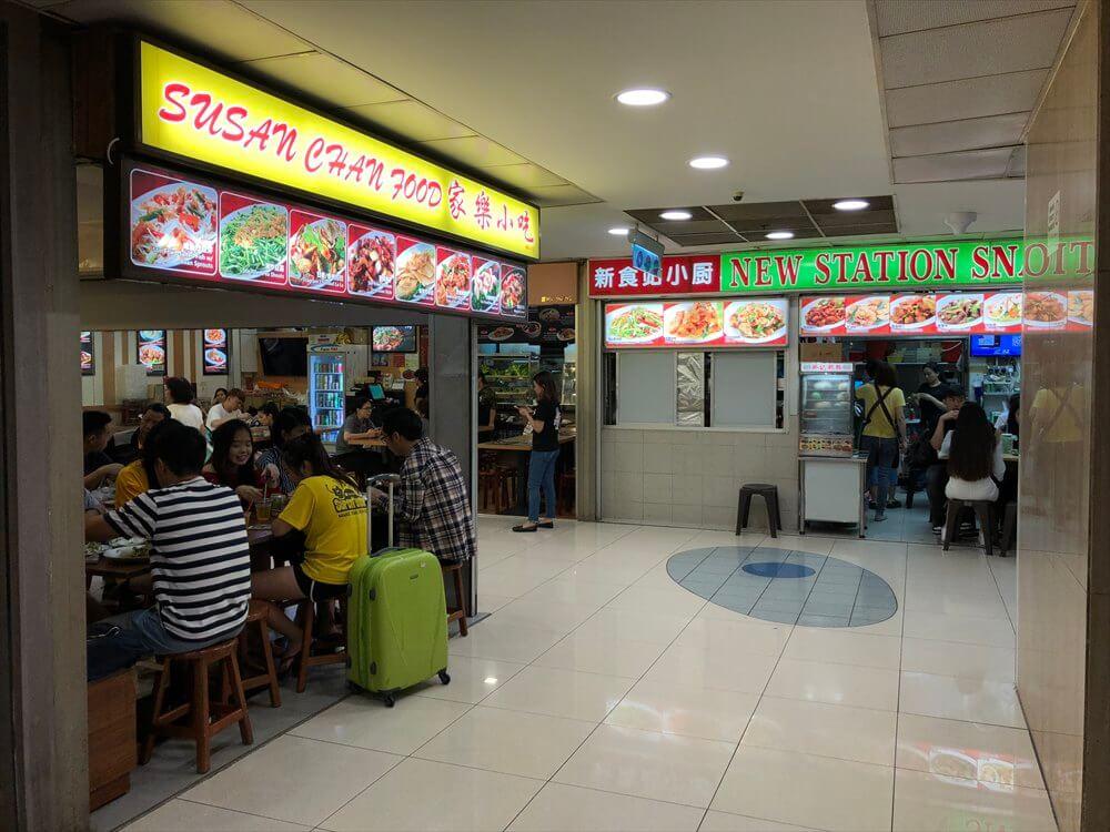 FAR EAST PLAZA(遠東商業中心)のレストラン1