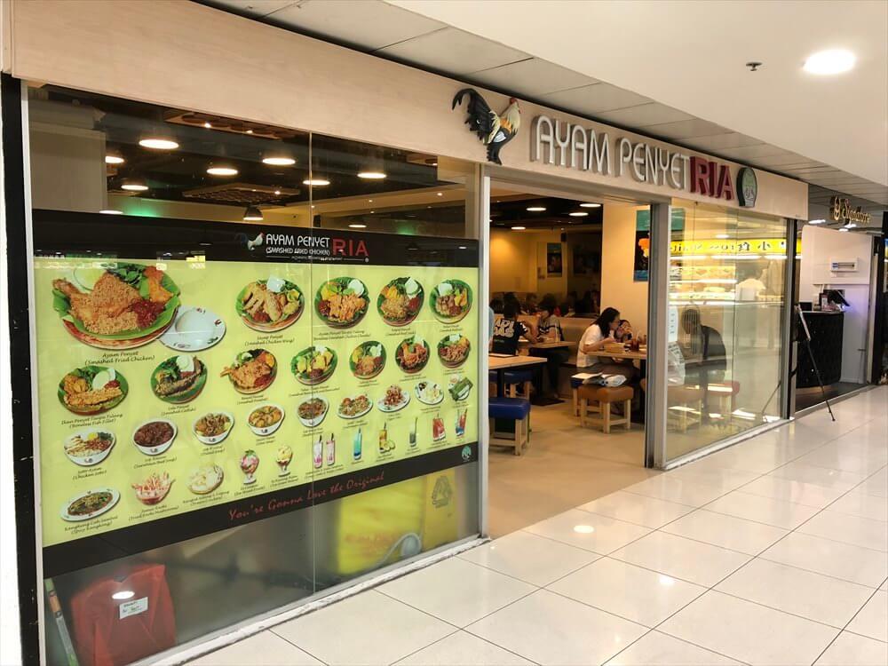 FAR EAST PLAZA(遠東商業中心)のレストラン5