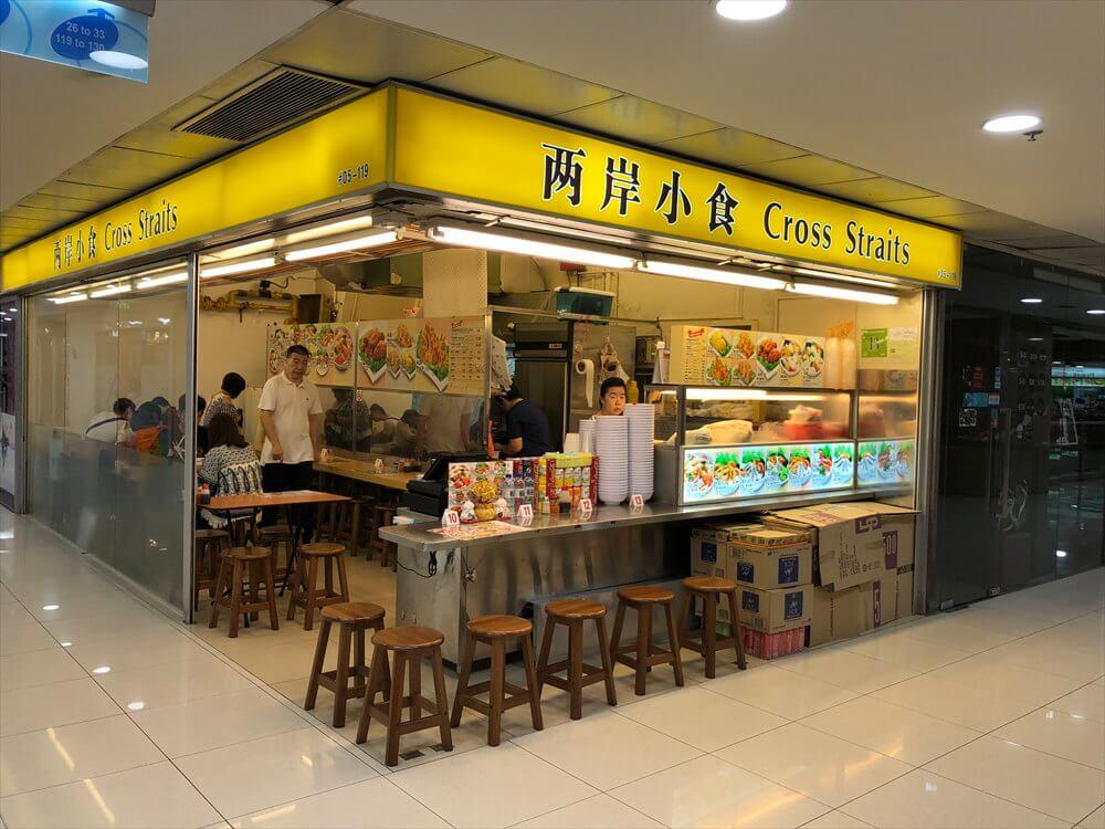 FAR EAST PLAZA(遠東商業中心)のレストラン6