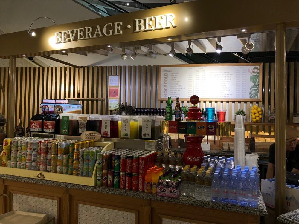 FOOD OPERAのアルコールを売る店