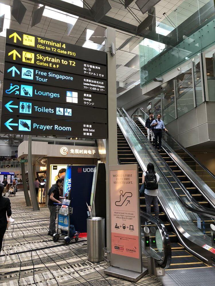 チャンギ空港のターミナル3のエスカレーター