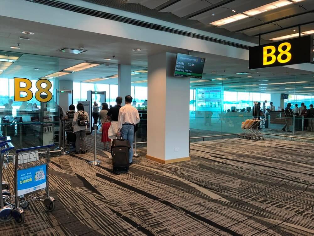 チャンギ空港のターミナル3のB8搭乗口