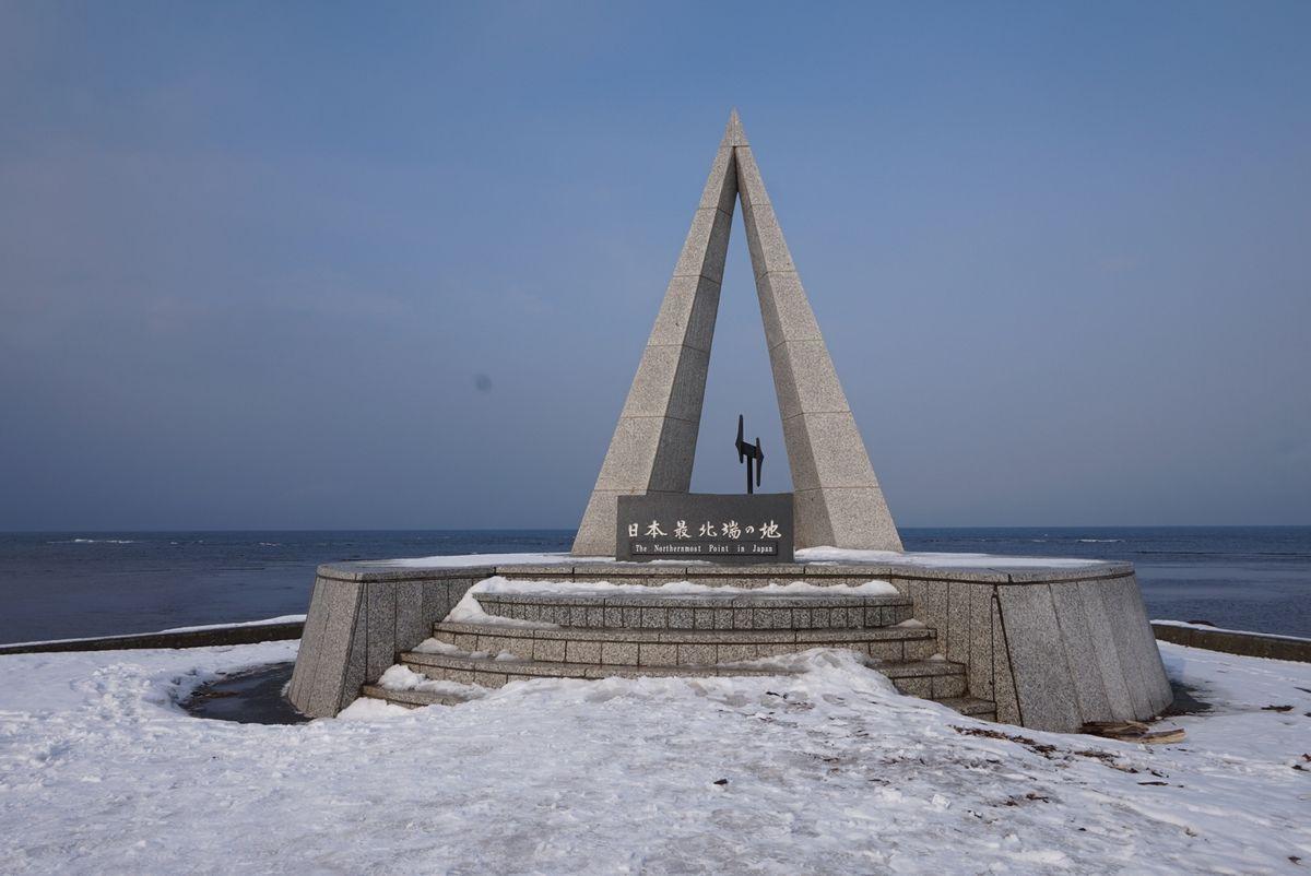 日本最北端の宗谷岬