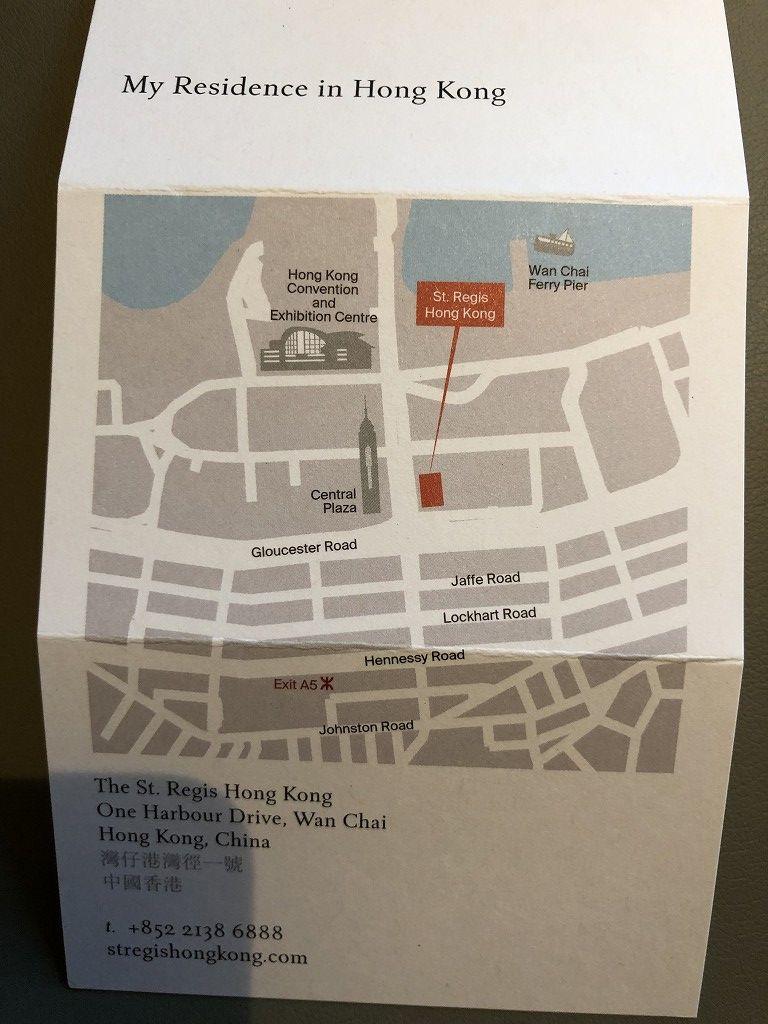 セントレジス香港の地図