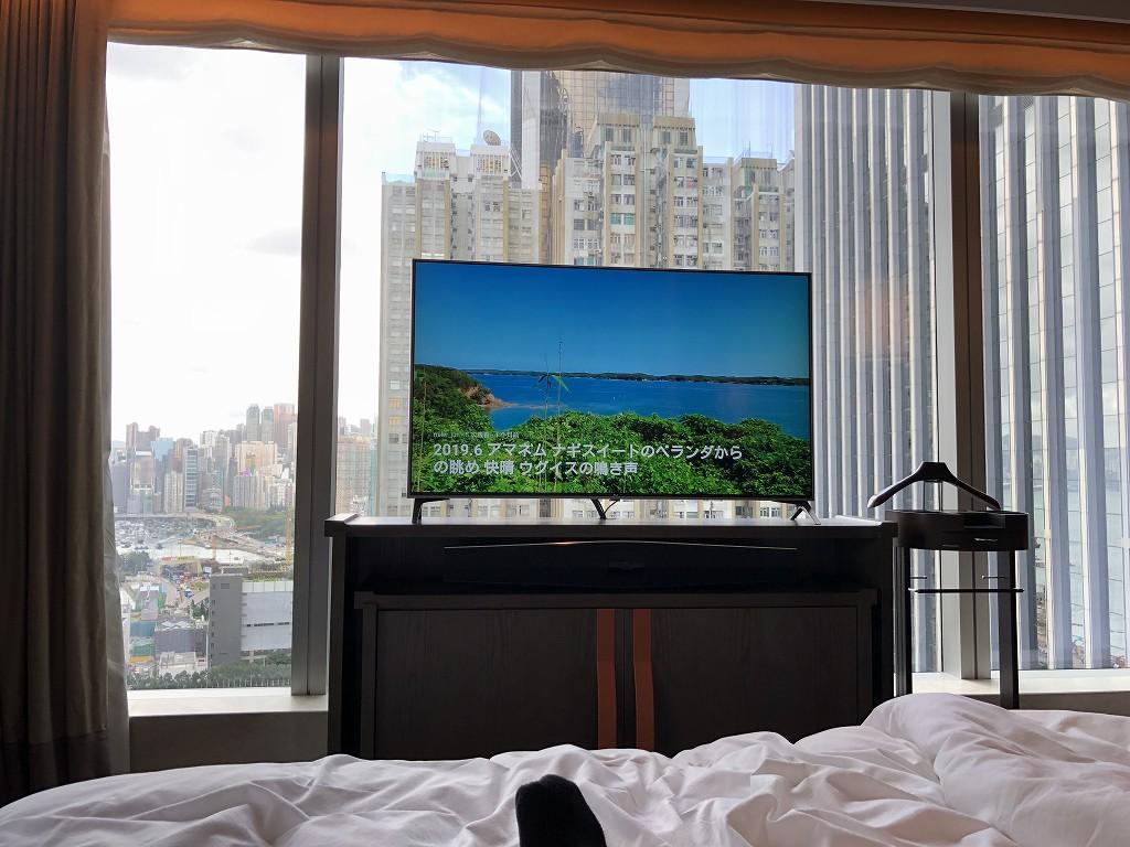 セントレジス香港のスマートTV