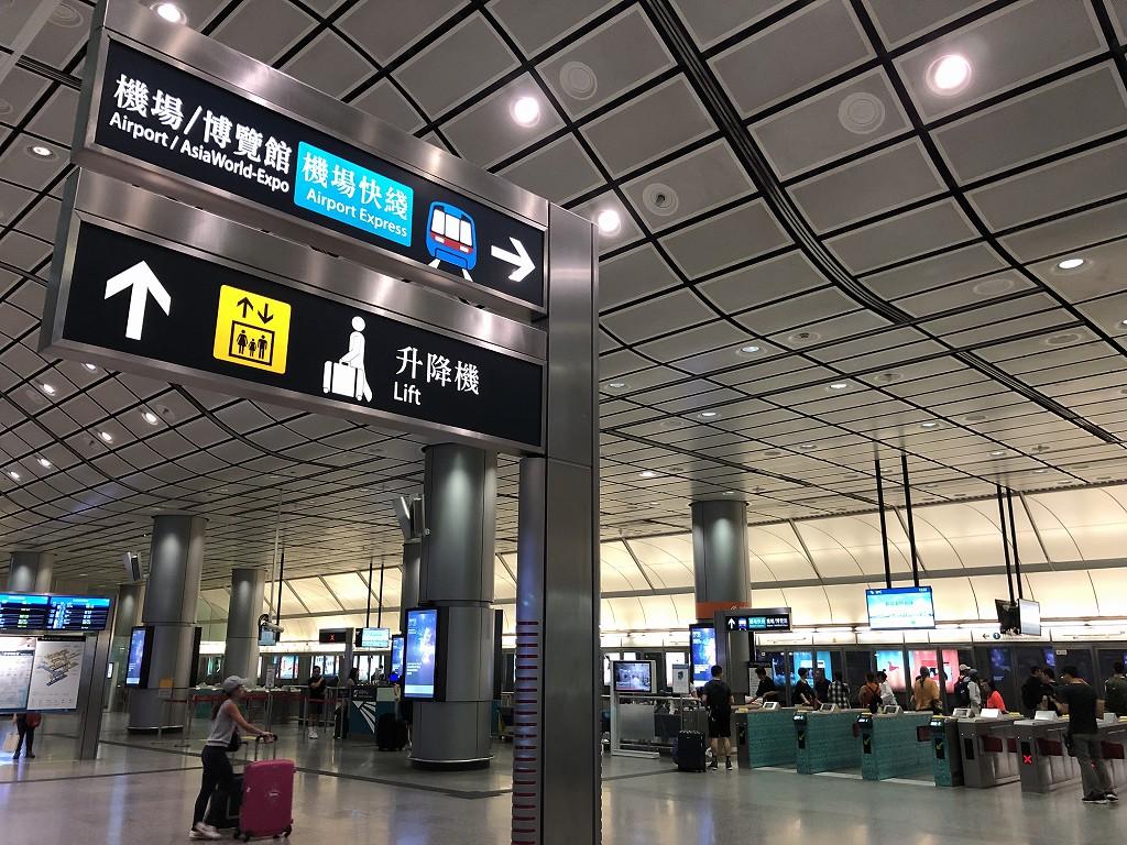 香港駅から機場快線
