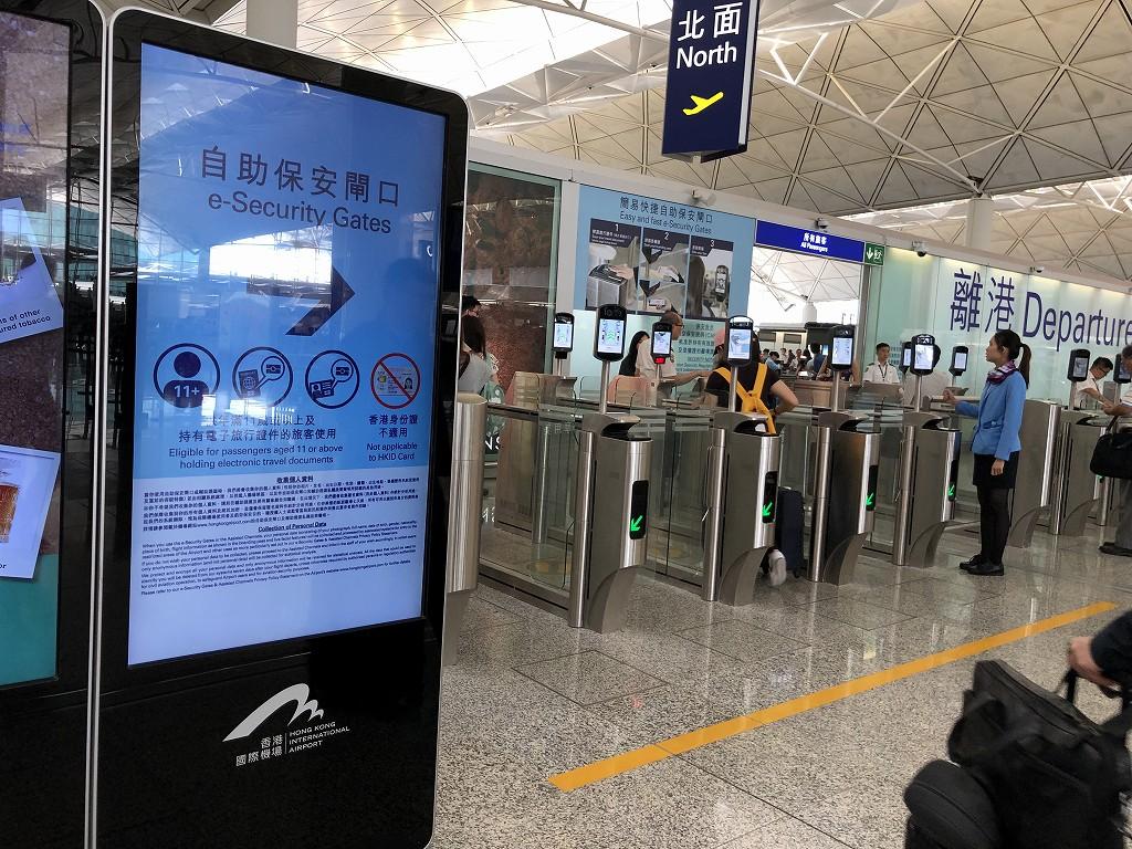 香港空港の自助保安官閘口