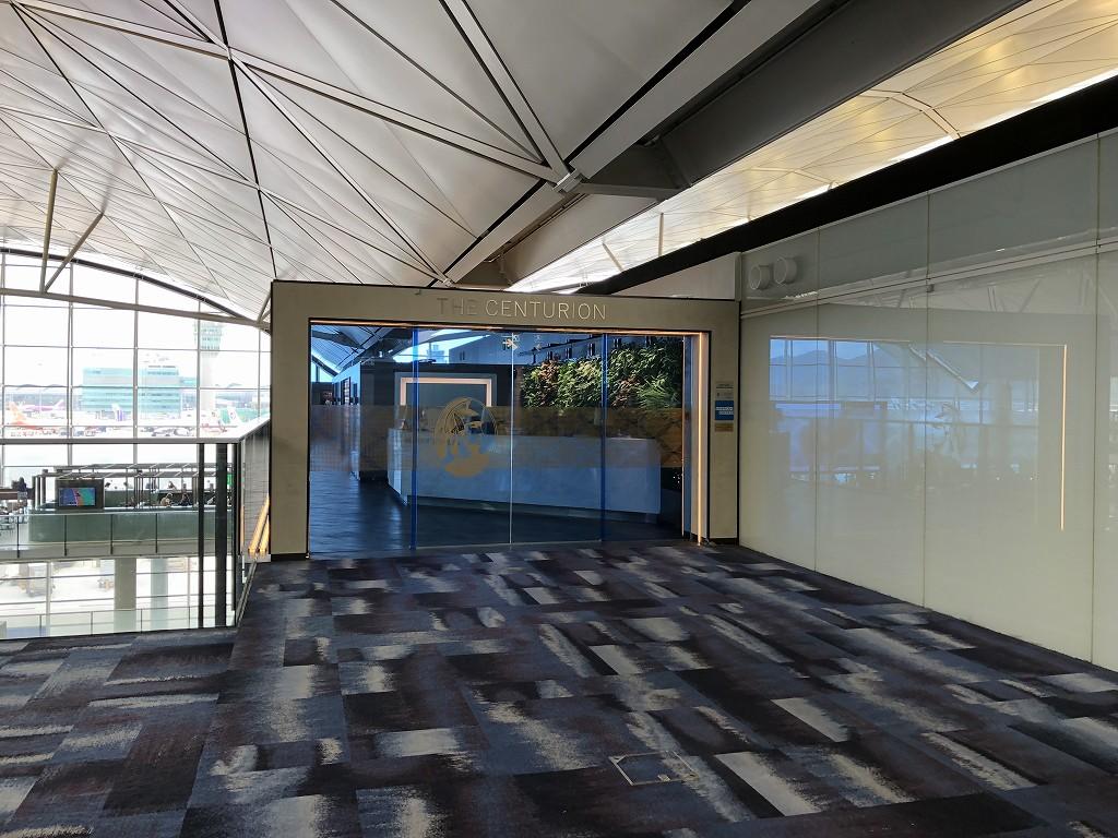 香港国際空港のアメリカン・エキスプレス・センチュリオン・ラウンジの入口1