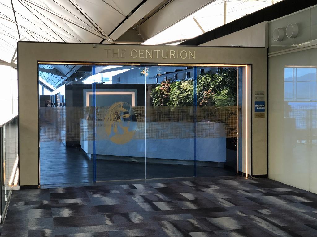 香港国際空港のアメリカン・エキスプレス・センチュリオン・ラウンジの入口2