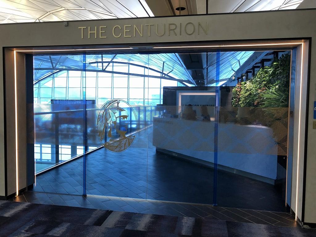 香港国際空港のアメリカン・エキスプレス・センチュリオン・ラウンジの入口3