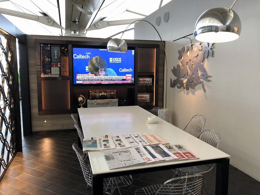 香港国際空港のアメリカン・エキスプレス・センチュリオン・ラウンジのビジネスルーム1