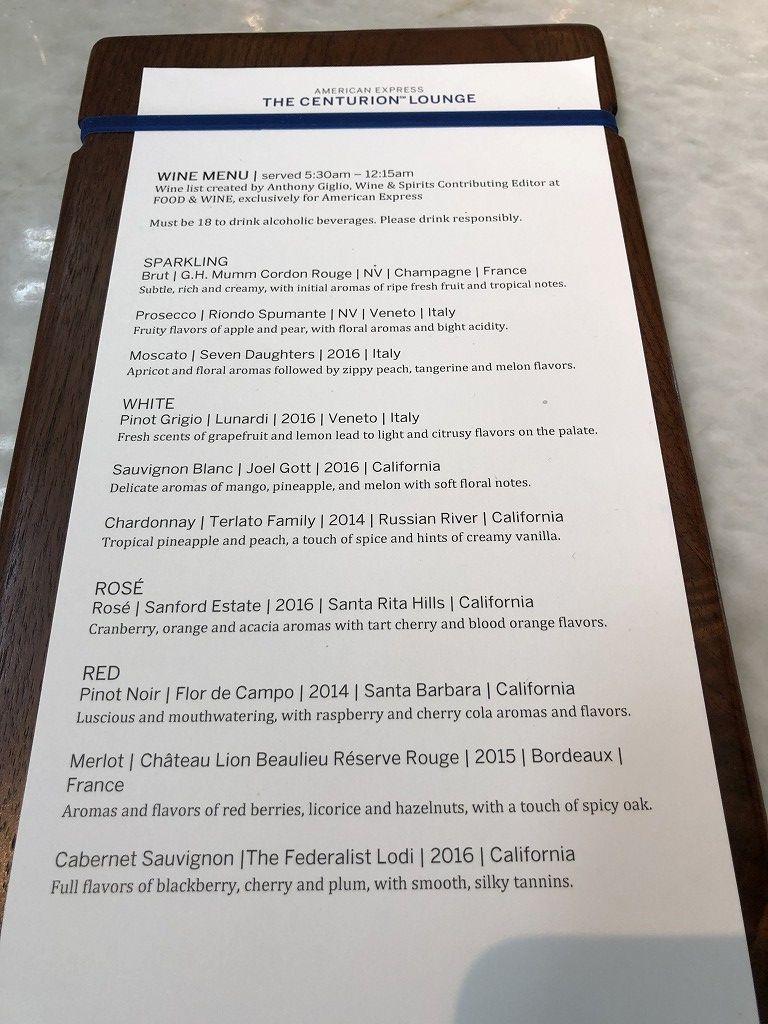 香港国際空港のアメリカン・エキスプレス・センチュリオン・ラウンジのワインのメニュー