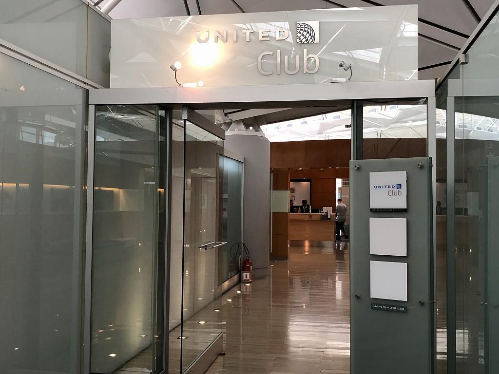 香港国際空港のユナイテッドクラブのラウンジ
