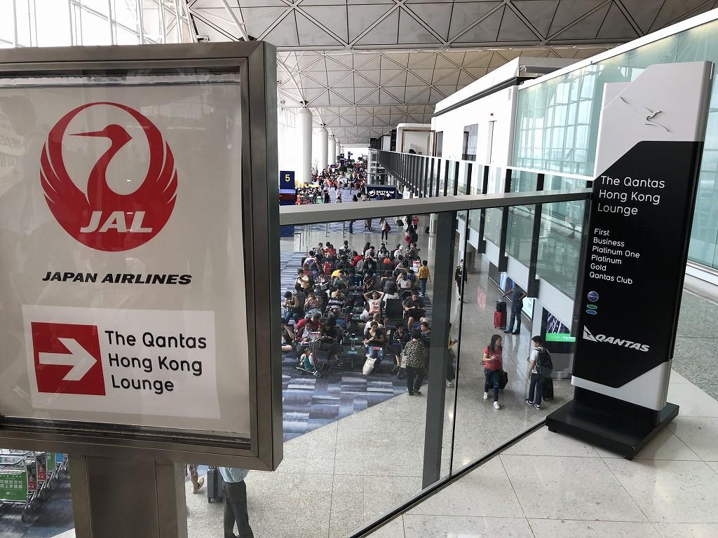 香港空港のカンタスラウンジ1